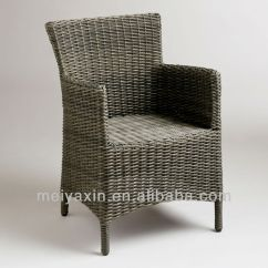 Wicker Chair For Sale Bath Lift Reviews Mc 6089 Hd Designs Out Door Garden Furniture Dubai