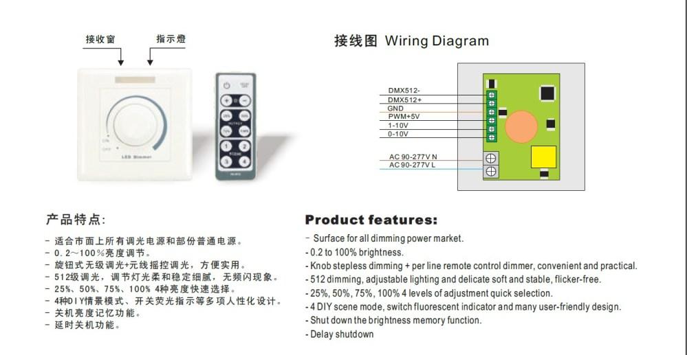 medium resolution of dmx 512 led dimmer pwm dimmer