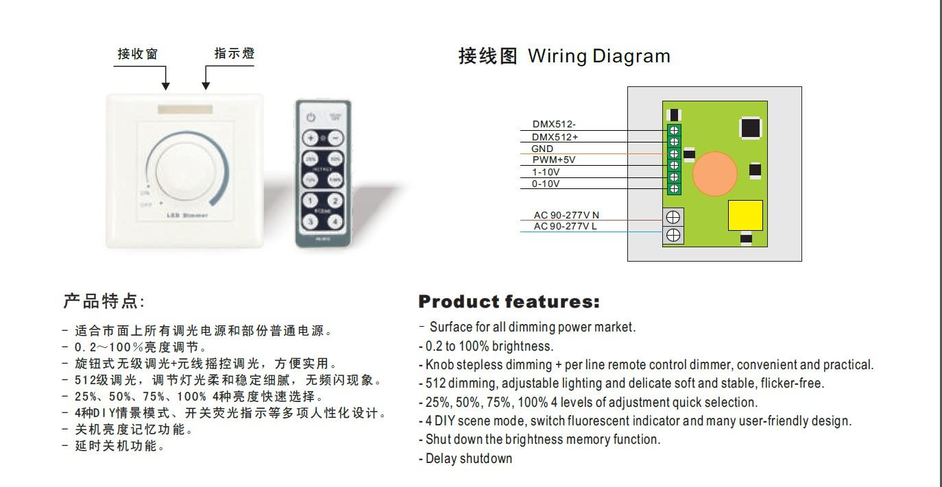 hight resolution of dmx 512 led dimmer pwm dimmer