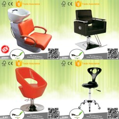 Stool Chair Second Hand Black And White Cushions Luxury Shampoo Barber For Sale Chairs