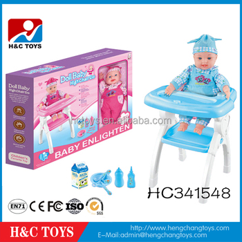 baby toy high chair set chairs with caning pretend play toys plastic doll 16inch for kids hc341548