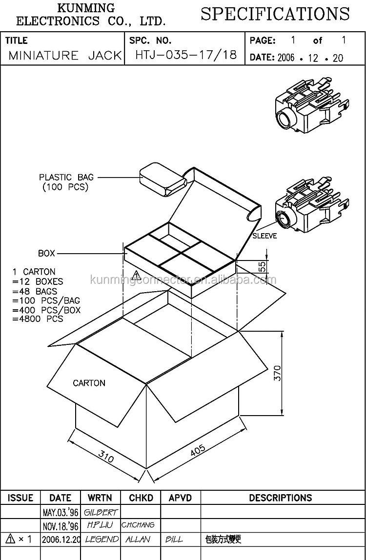 3.5mm Stereo Jack Pda Socket Htj-035-17 Series Vertical
