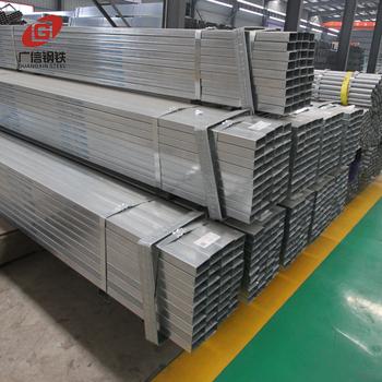 a36 q235 carbon steel