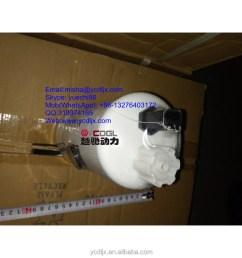fleetguard diesel fuel filter water separator fs9732 3973233 [ 1000 x 991 Pixel ]