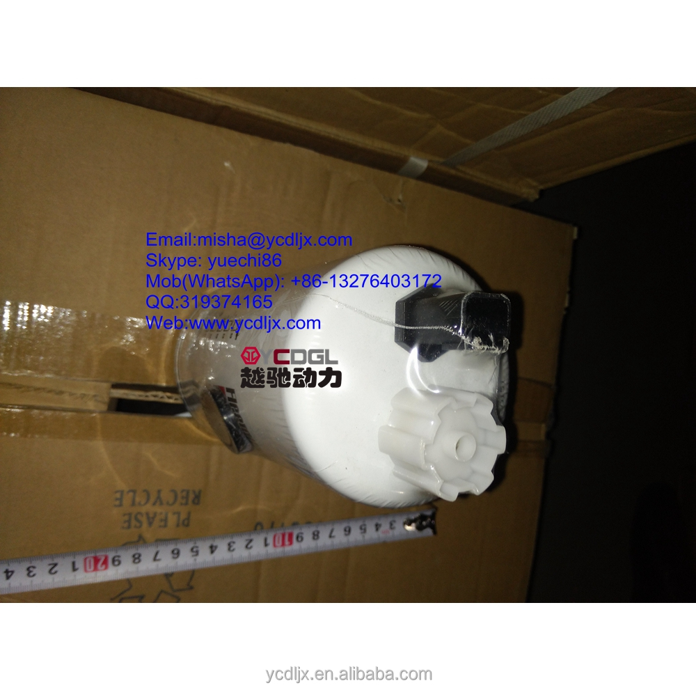 medium resolution of fleetguard diesel fuel filter water separator fs9732 3973233