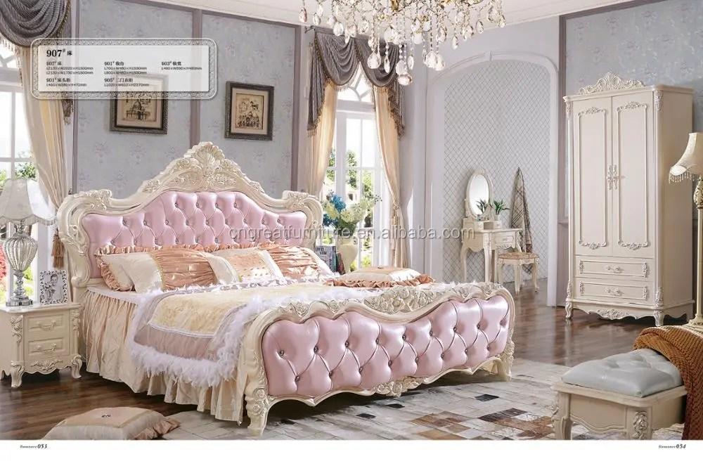pakistan antique fancy white