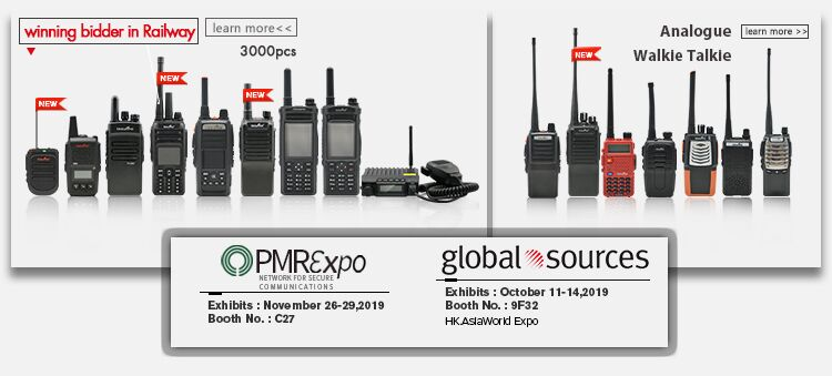 Tesunho Th-680 3g Wcdma Long Range Walkie Talkie With Gps