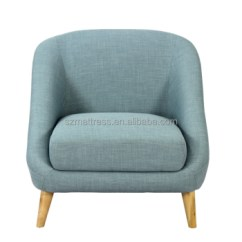 Single Sofa Chair Leather Comparison Modern Fabric One Seat Low Price