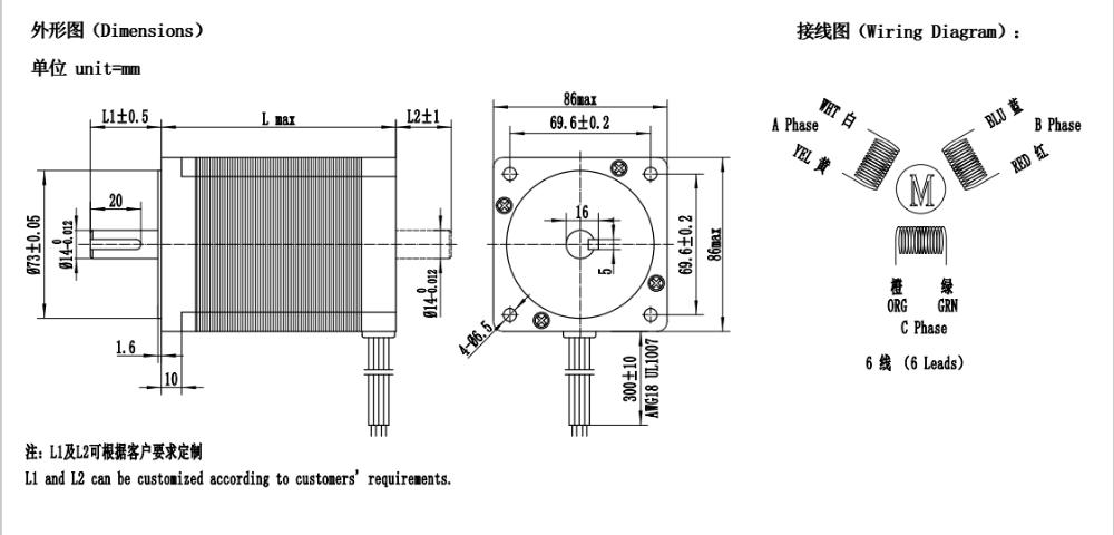 3 Phase 86mm Stepper Motor 1.2d 4nm Nema 34 Step Brushless