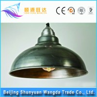 High Quality Metal Lamp Shade Parts,Copper Chinese Lamp ...
