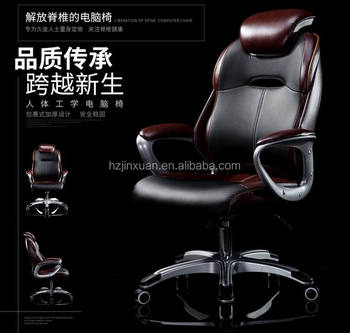 guy brown office chairs staples big and tall ergonomic chair wn82125 leather high back for elderly with folding super heavy duty