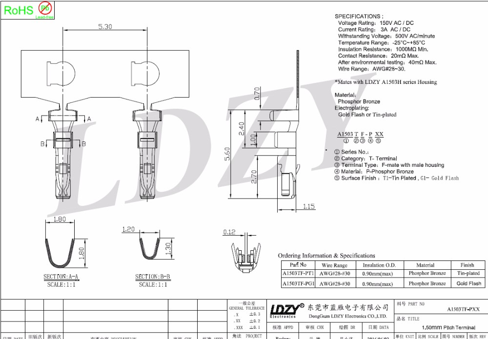 9 Pin Molex 5040500891 Pico-lock Wire To Board Connector