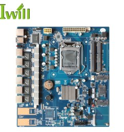 firewall motherboard 6 lan computer motherboard intel core i3 b85 chipset [ 1000 x 1000 Pixel ]