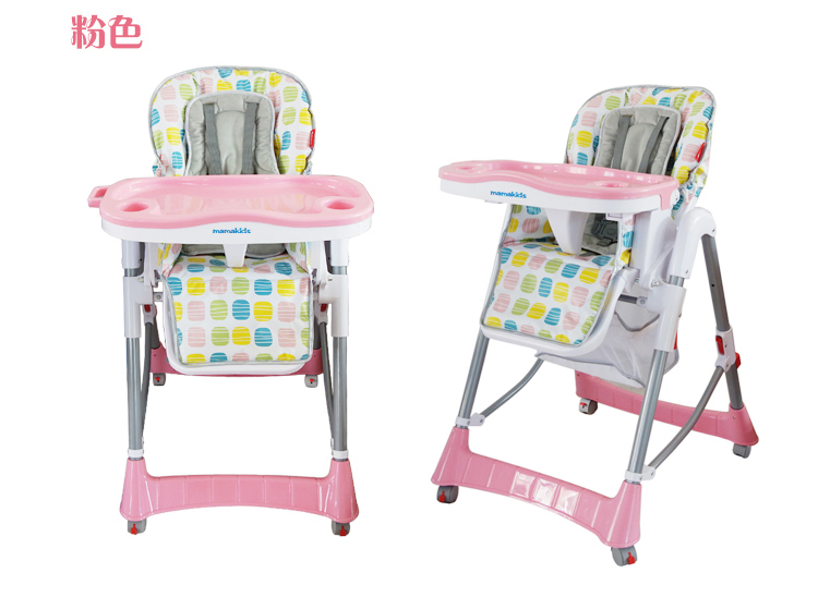 Babychildren Plastic High Chair Baby Sitting Chair  Buy