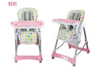 Baby/children Plastic High Chair Baby Sitting Chair - Buy ...