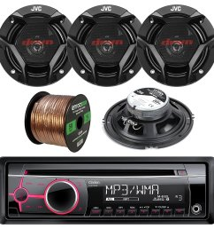 get quotations clarion cz102 single din cd mp3 wma aux car stereo receiver bundle combo [ 1500 x 1500 Pixel ]