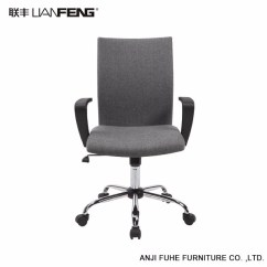 Swivel Chair Disassembly Club Chairs Living Room Luxury Styling Executive Mesh Office Www China Revolving Description Process 1 There Are Two Types Of General Wheels One Is A Screw Fixed