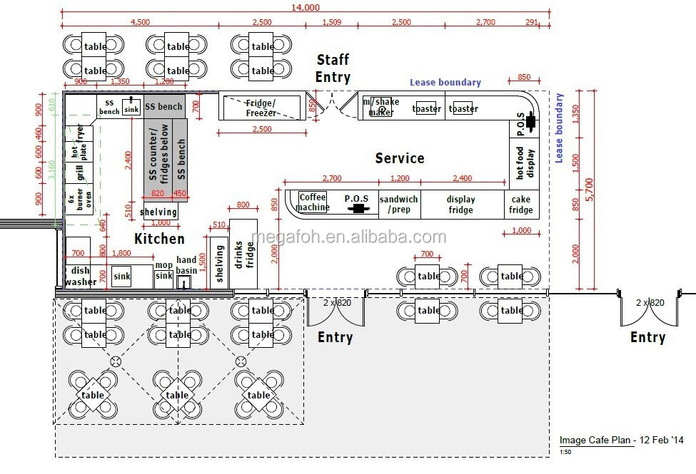 Modern Half Moon Restaurant Sectional Booth Dimension