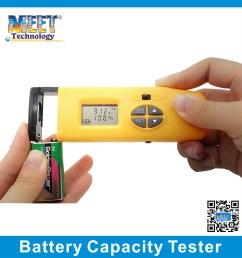 tp 228 5 12v battery load tester battery capacity tester [ 1000 x 1000 Pixel ]
