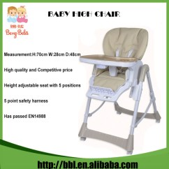 Adult Baby High Chair One And A Half Sleeper Booster Seat For Adults Yuanwenjun Com New Design 2015 Durable Quality Eco Friendly Plastic Pvc