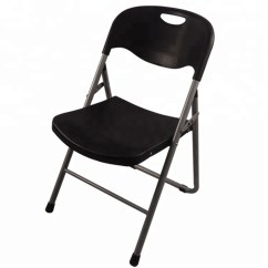 Most Comfortable Folding Chair Wheel Wheels High Quality Plastic Chairs Assembly Hall Wholesale Price Free Shipment 50 To New Zealand