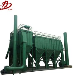 shaft furnace dust collector cyclone bag filter buy cyclone bag filter silo bag filters for dust collector silo bag filter product on alibaba com [ 1000 x 1000 Pixel ]