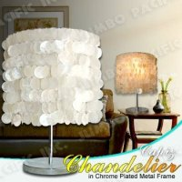 Capiz Shell Table Lamp Shades Philippines Products - Buy ...