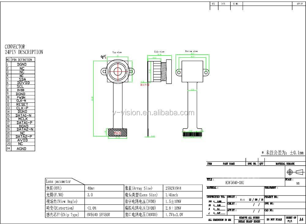 5mp Hd 1080p Mipi Micro Cmos Camera Module,Cmos Camera