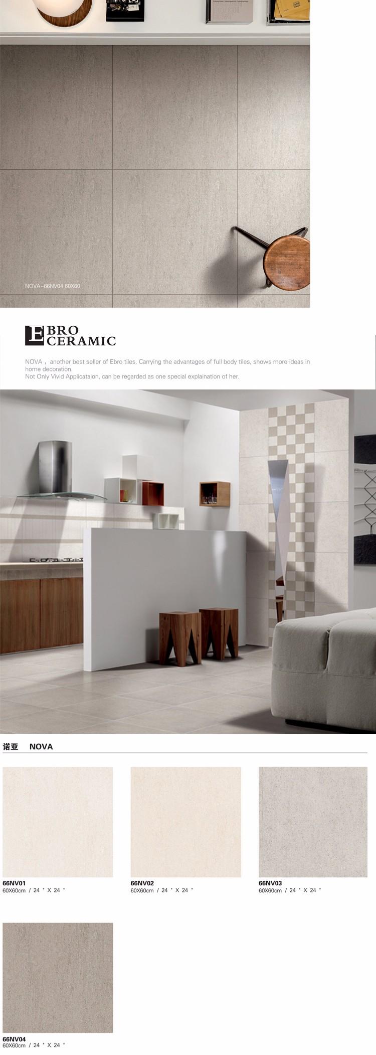 Homogenous Tile 60x60 : homogenous, 60x60, Canton, Tiles, Design, Surface, Homogenous, Tiles,, Design,, CERAMIC, Product, Details, Foshan, Ceramic, Alibaba.com