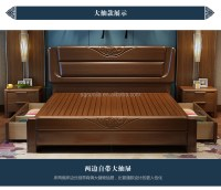 Do Do Double Bed Designs In Wood