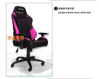 Purple Gaming Chairs Guangzhou Chair Ad