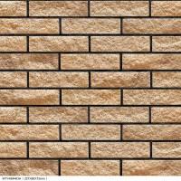 Low Price Decorative Tiles Xiahui Rock Exterior Cladding ...