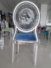 Custom Acrylic Swing Chair Crystal Clear Wedding Chair ...