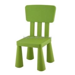 Toddler Chair Plastic Swivel Barrel Kids Children Foldable With Back