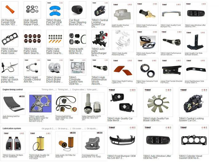 Alibaba Auto Fan Blade (oem 058 121 301 B) Fan Blade For