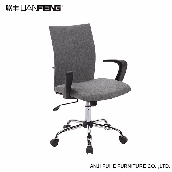 swivel chair disassembly fishing no arms luxury styling executive mesh office www china revolving description process 1 there are two types of general wheels one is a screw fixed