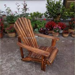 Antique Beach Chair Sofa Bed He 169 Vintage Carbonized Finishing Wooden Outdoor Frog Adirondack