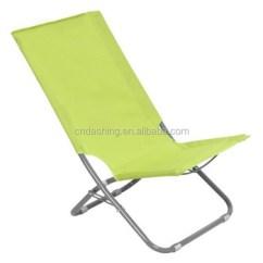 Reclining Beach Chair Target Ikea Covers Ireland Folding Chairgxs 006 Lightweight Aluminum