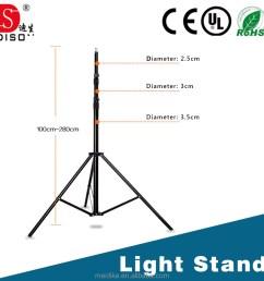 280cm light tripod light stand [ 1000 x 1000 Pixel ]