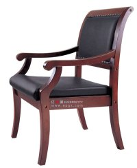 Leather Antique Chairs | Antique Furniture