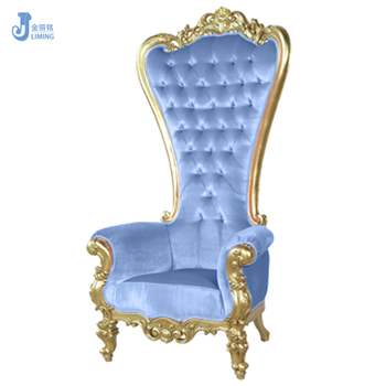alibaba royal chairs revolving chair repair in lahore crown gold high back jlm ws112 buy