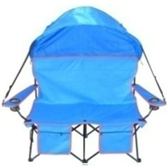 Chair With Canopy Bernhardt Leather Club Double Folding Beach Camping Buy