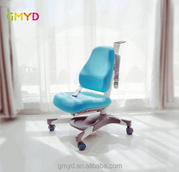 ergonomic chair brand kid sofa gmyd kids a6 buy