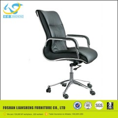 Pu Leather Office Chair Lifts For Seniors Stainless Steel Executive Factory Direct Ls44