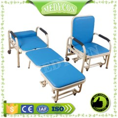 Folding Chair Bed Zero Gravity Reclining Outdoor Lounge Bdec101 Easy Move Hospital Waiting Buy