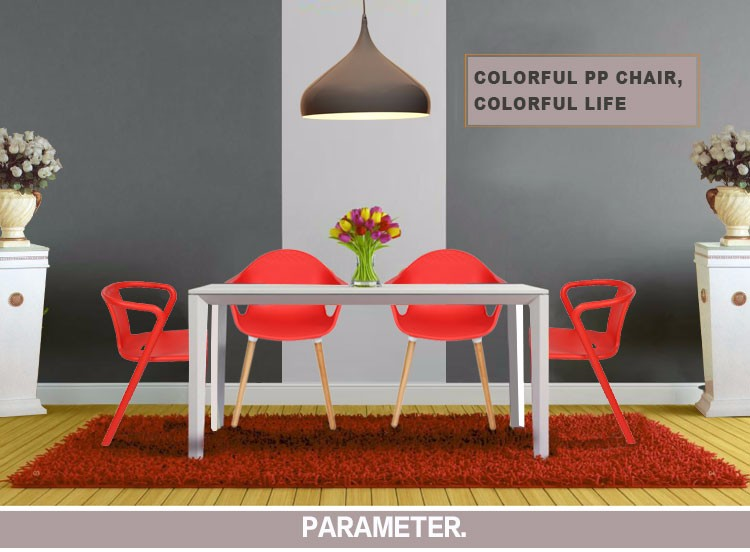 chair design in pakistan dining table and chairs hong kong italian pp plastic tub cello price boss