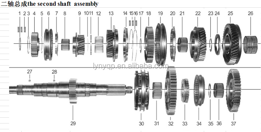 Transmission Gearbox Parts Cover For Lc6t46 Parts Number M