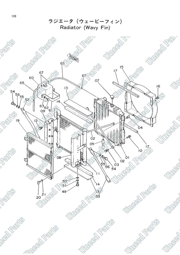 Aluminum Hydraulic Oil Cooler For Hitachi Ex60-2 Excavator