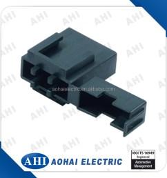 fb 706u black plastic auto electrical connector custom made car fuse box [ 900 x 900 Pixel ]