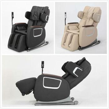 comtek massage chair animal bean bag chairs rk7201a best foot rolling massager - buy chair,rolling ...